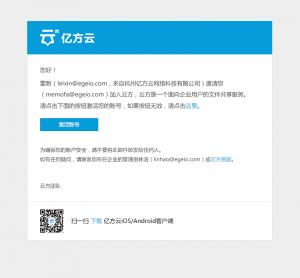 用户激活_重设密码邮件