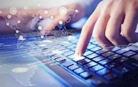 公司网盘的优势以及选择时的注意事项