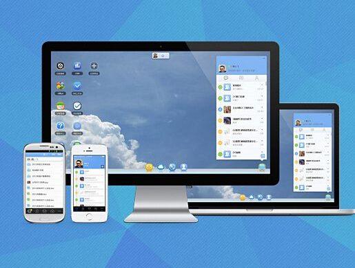 什么是自动备份网盘?