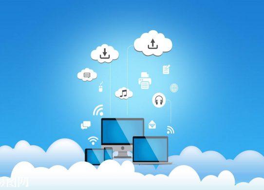 企业网盘用什么样的比较好?
