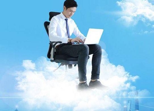 目前用于办公的企业网盘主要有哪些?