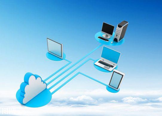 免费企业网盘哪个好?