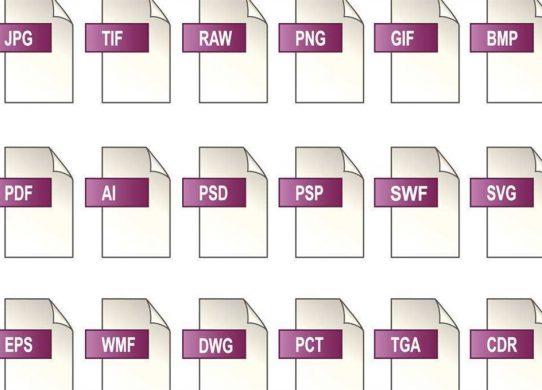 亿方云可以储存各种格式的文件