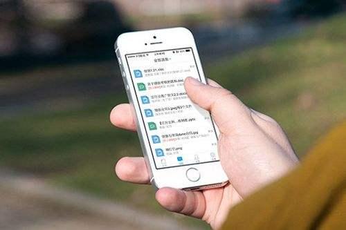 亿方云下载下来的文件在手机哪存储?