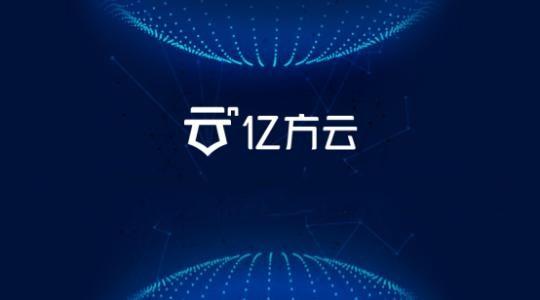 杭州亿云方公司简介