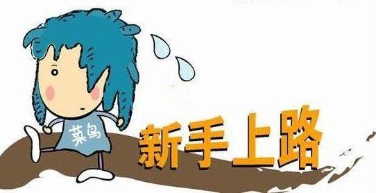 亿方云新手教程
