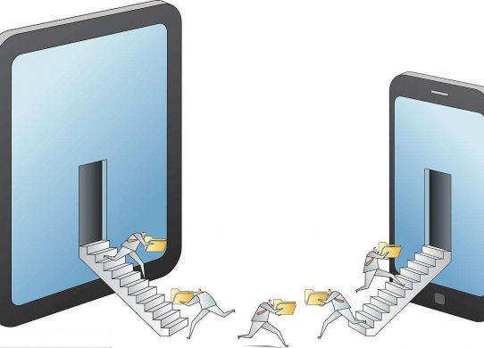 亿方云可实现企业内外部的文件共享