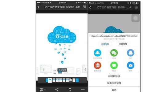 亿方云企业云盘专为文件管理和协作而生