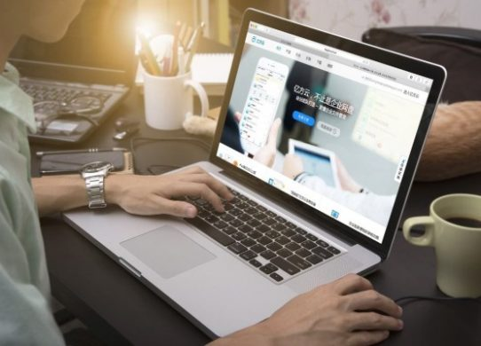免费的文件共享方式、企业共享网盘推荐