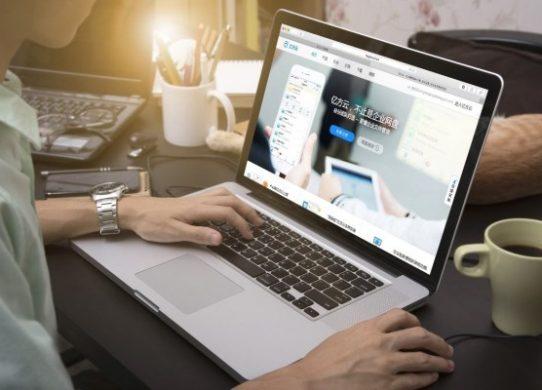 2019年好用的企业网盘产品推荐