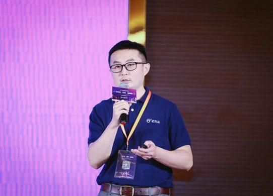 亿方云市场VP主题分享:新零售时代,转型升级需要打通全业务链数据协同