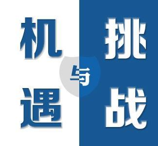 """深度透视:""""三国鼎立""""的企业网盘市场角逐"""